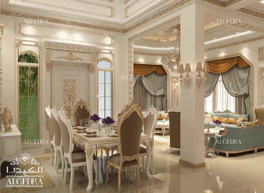 Dining Room Interior Design by Algedra Dining