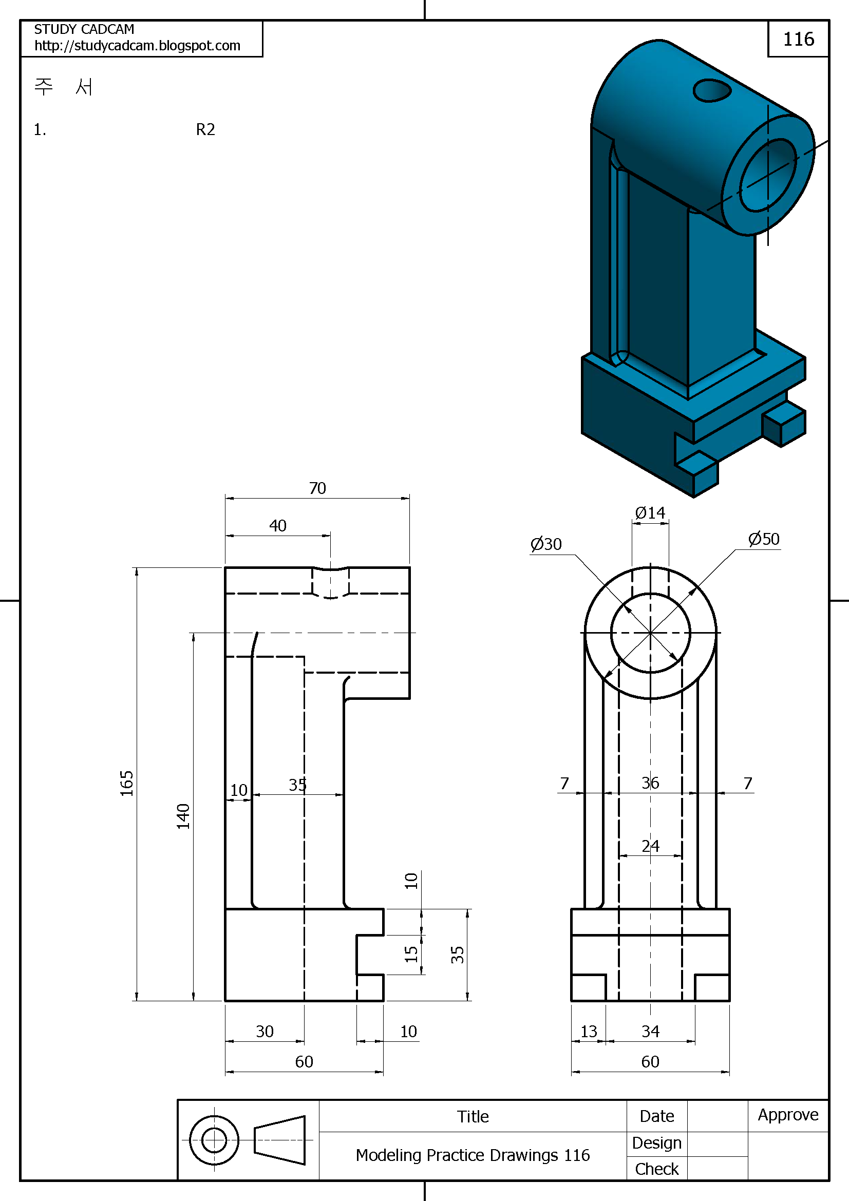 Pin de STUDY CADCAN en 3D Modeling Practice  Pinterest  Dibujos
