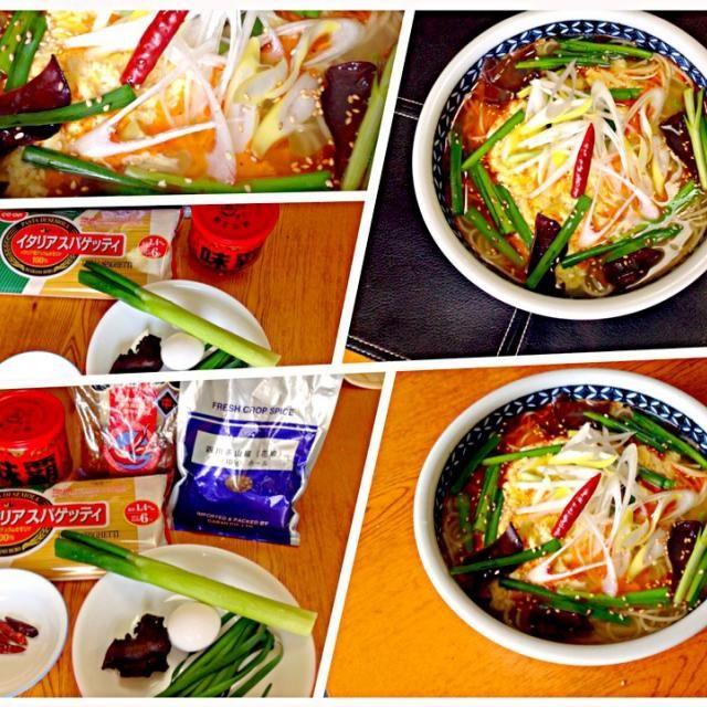 食べたいケド何処にも無いから、作るかぁーシリ〜ズ! my favorite bowlで…ψ(`∇´)ψ - 33件のもぐもぐ - How to 「酢辣湯スパゲティ」 by Hisashi Yoshida