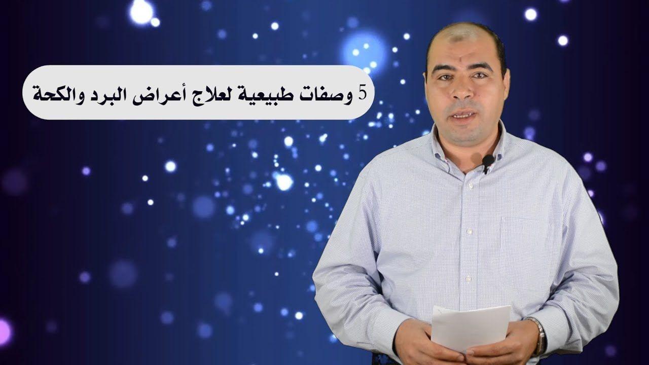 عجينة فورية رائعة معجنات مناقيش زعتر وخضار عجينة بمكونين فقط Youtube Food Cooking Arabic Food