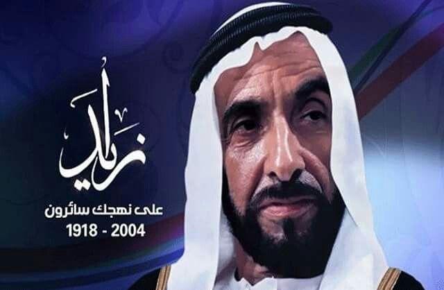 زايد على نهجك سائرون م Sultan Abu Dhabi Dubai