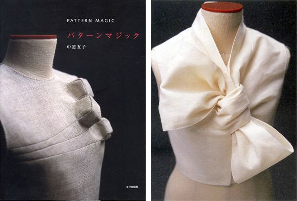 "Pattern Magic put to work from ""Very Prairie: A Fashion Sewing Blog."""