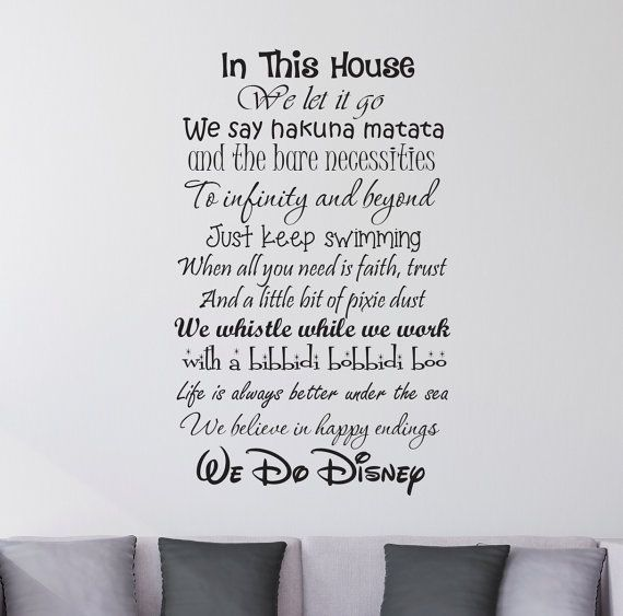 In This House We Do Disney Wall Decal Disney Wall Decals Wall - Custom vinyl wall decals disney
