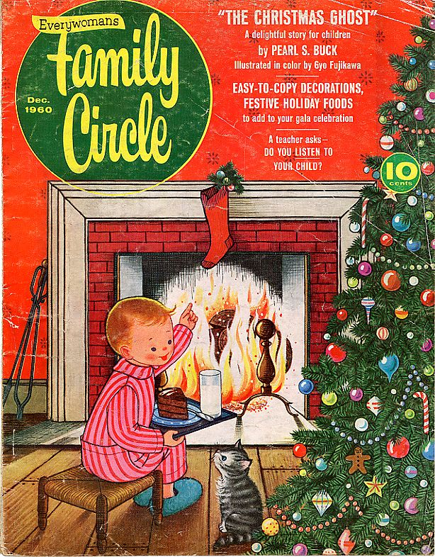 family circle magazine december 1960 this would have been my first christmas