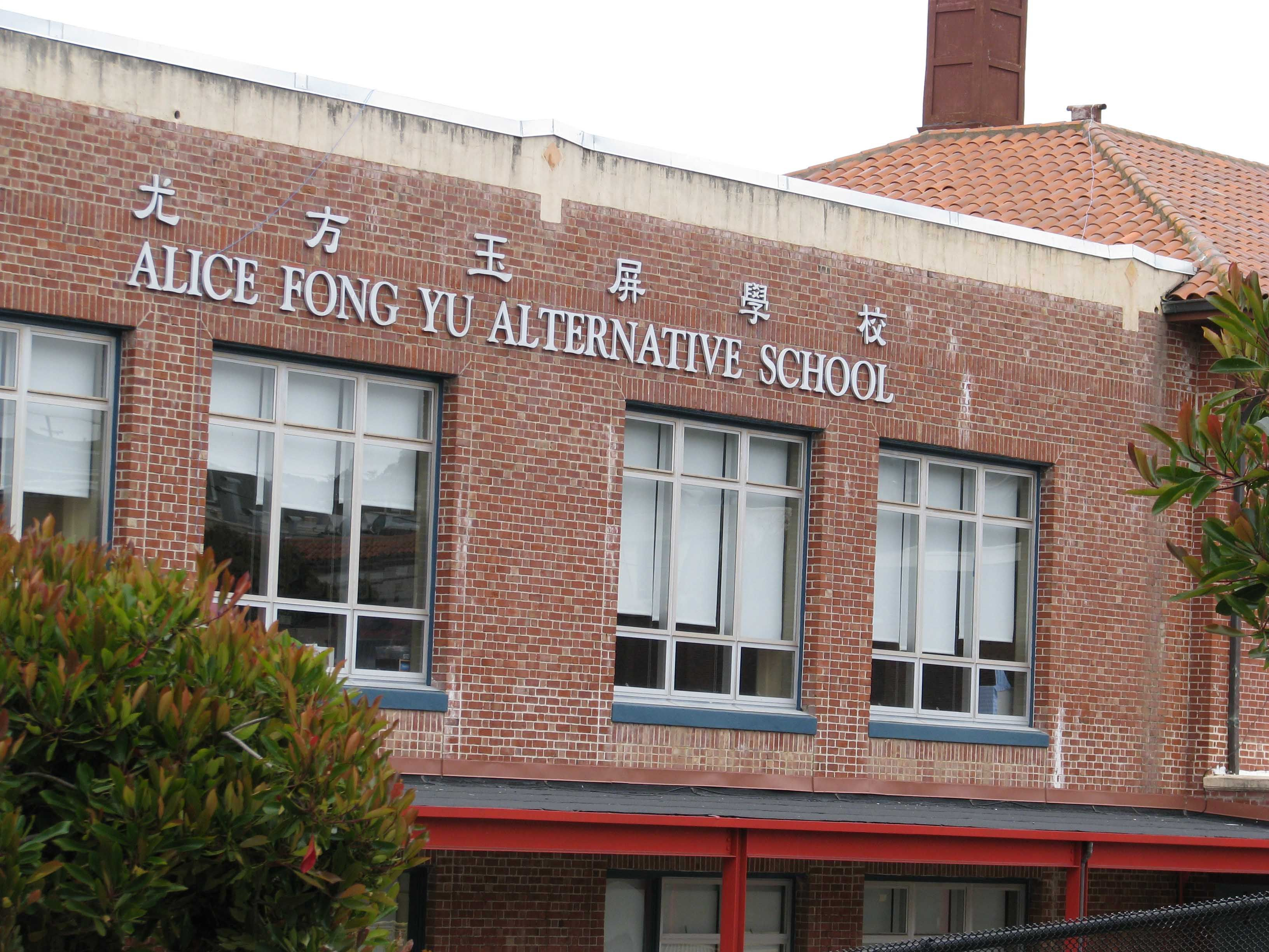 Yu (alice Fong) Elementary School is located in San Francisco, CA. View Yu  (alice Fong) Elementary School ratings, test scores, enrollment and  demographics.