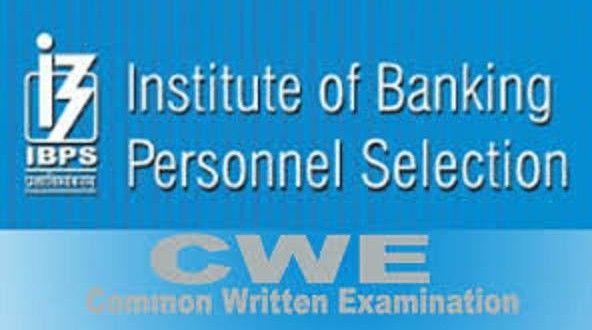 latest bank exam notification 2015