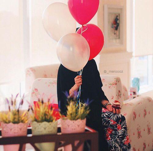 Arab Swag Islamic Girl Happy Birthday Girls Stylish Girls Photos