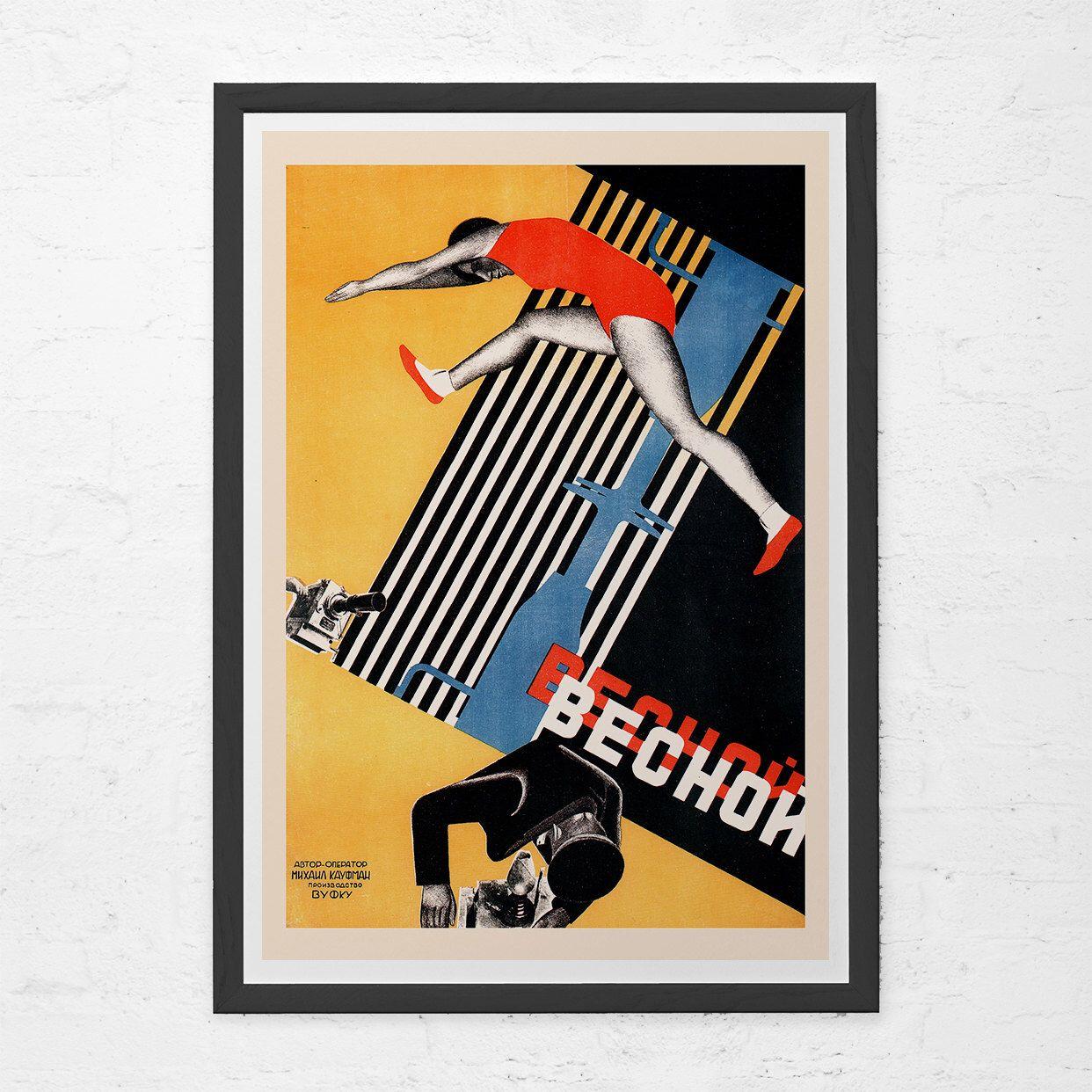 Русская тематика в постерах