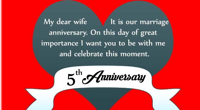 5th Wedding Anniversary Wishes 5th Marriage Anniversary Wishes