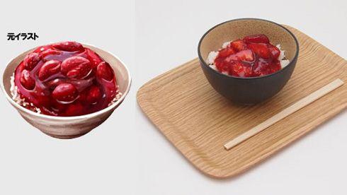 六本木ヒルズに「ピクシブ食堂」牛乳味ご飯&イチゴの摩訶不思議メニュー「イチゴかけご飯」