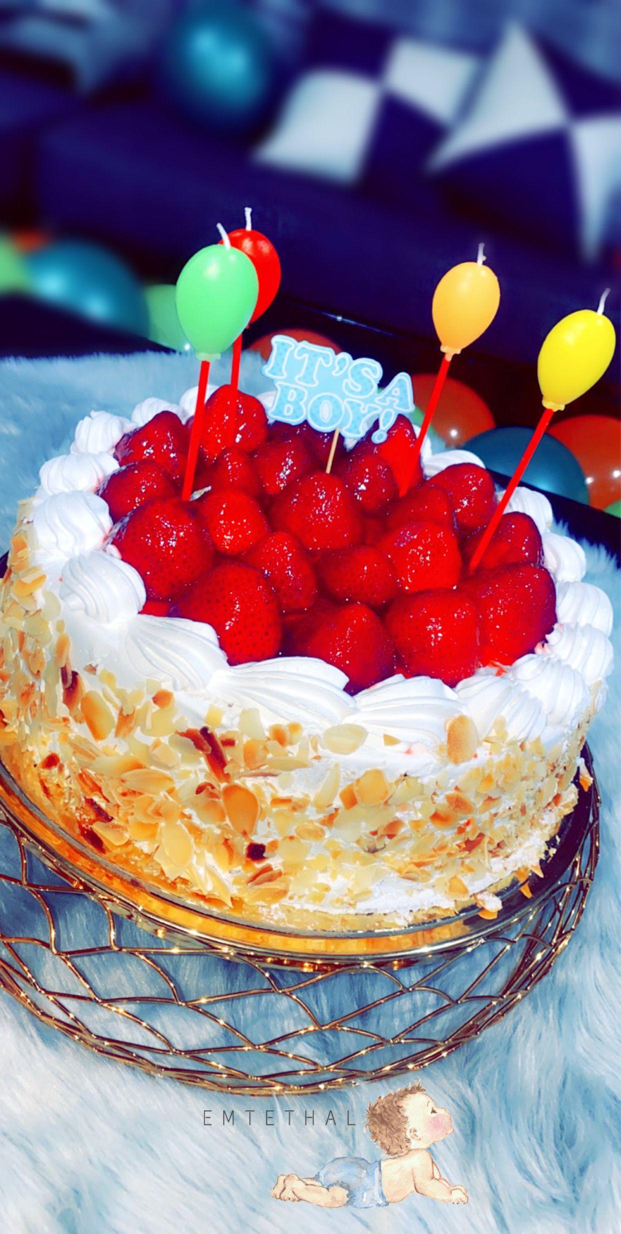 It S A Boy Cake Recipes Coffee Shake Food
