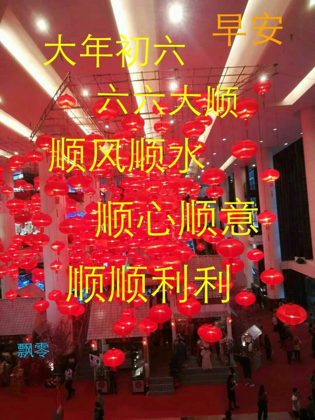 Pin by Kim Fah Ho on CNY wish Chinese new year greeting