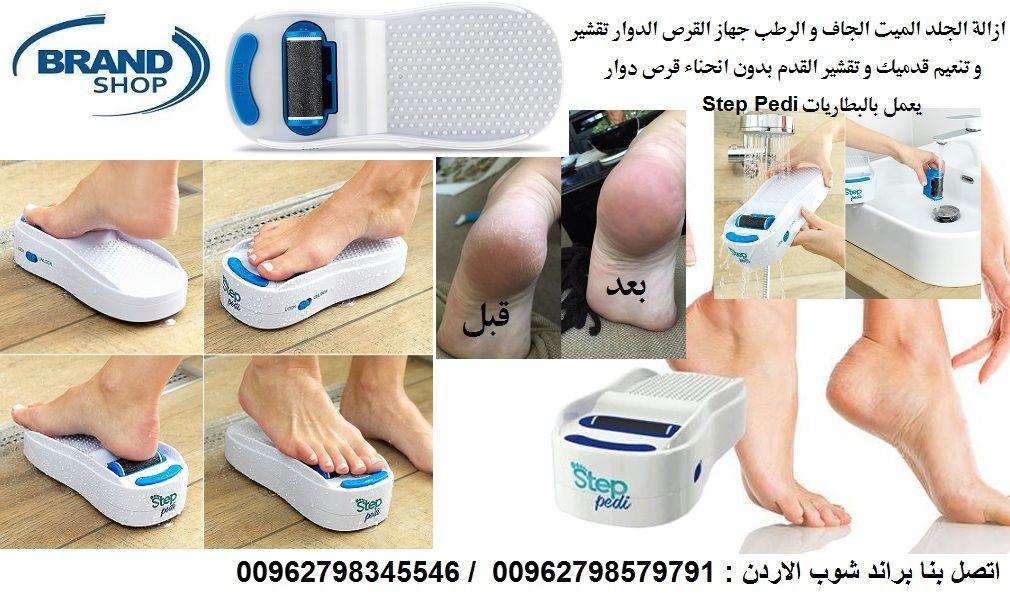 ازالة الجلد الميت الجاف و الرطب جهاز القرص الدوار تقشير و تنعيم قدميك و تقشير القدم بدون انحناء قرص Birkenstock Birkenstock Gizeh Sandals