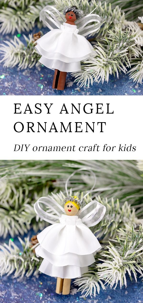 Diy Christmas Angels Ornaments.How To Make A Christmas Angel Ornament The Christmas Tree