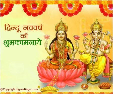 Hindu Happy New Year Wishes in 2020 Diwali wishes, Happy