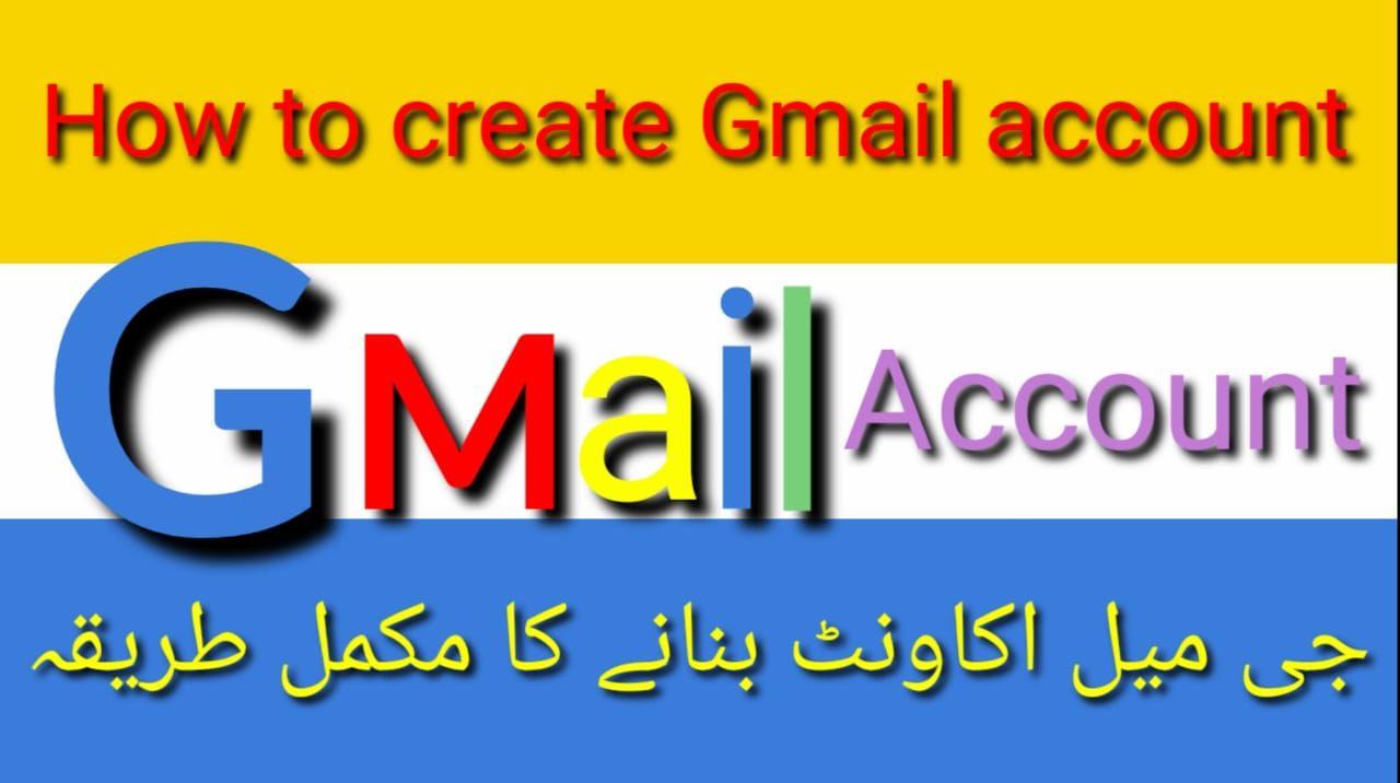 Gmail Account 2020 Step By Step In Urdu Hindi Gmail Account Banana Ka Tareka Tariq Aziz Vlogs Gmail Urdu Hindi
