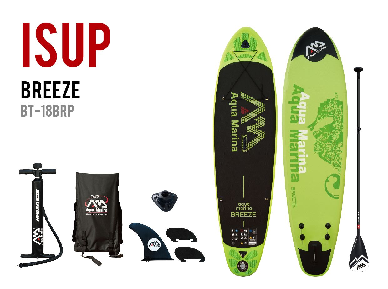 9'9 Aqua Marina Breeze Inflatable Paddle Board Standup
