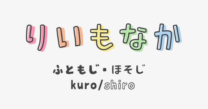 可愛い 字体 商用可!日本語フリーフォント、かわいいデザインコレクション厳選83個まとめ