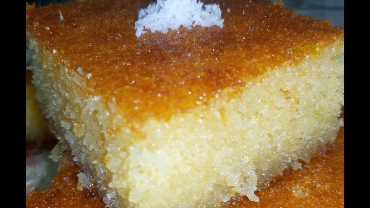 طبخة ماما بسبوسة بجوز الهند مذاق ولا اروع Arabic Sweets Recipes Arabic Dessert Lebanese Desserts