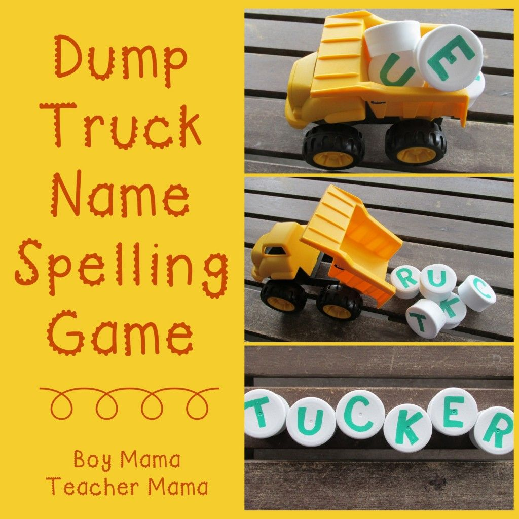Boy Mama Dump Truck Name Spelling Game Boy Mama Teacher