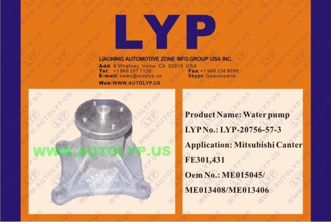 Lyp 20756 57 3 water pump bomba de agua oem number me015045 lyp 20756 57 3 water pump bomba de agua oem number fandeluxe Images