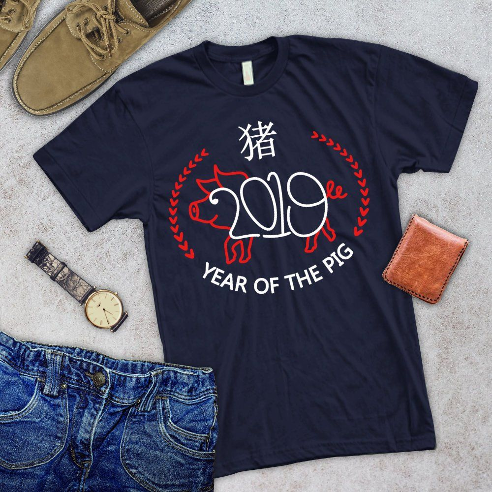 Chinese New Year Shirt/ 2019 Year of the Pig/ Year Of The