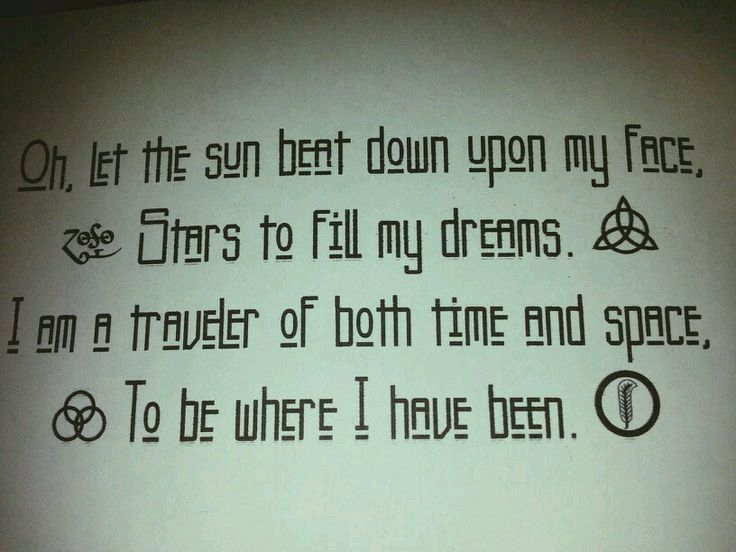 Kashmir Led Zeppelin Lyrics Led Zeppelin Quotes Zeppelin
