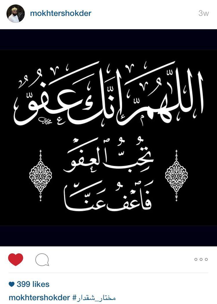 Arabiccalligraphy Islamic Art Art Design Art