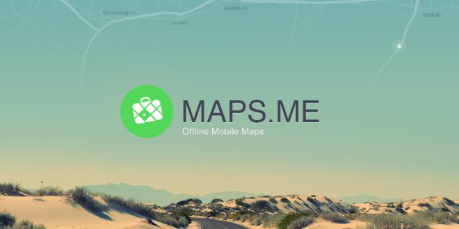 تطبيق الخرائط MAPS.ME متوفر الآن مجاناً لأجهزة iOS و الأندرويد