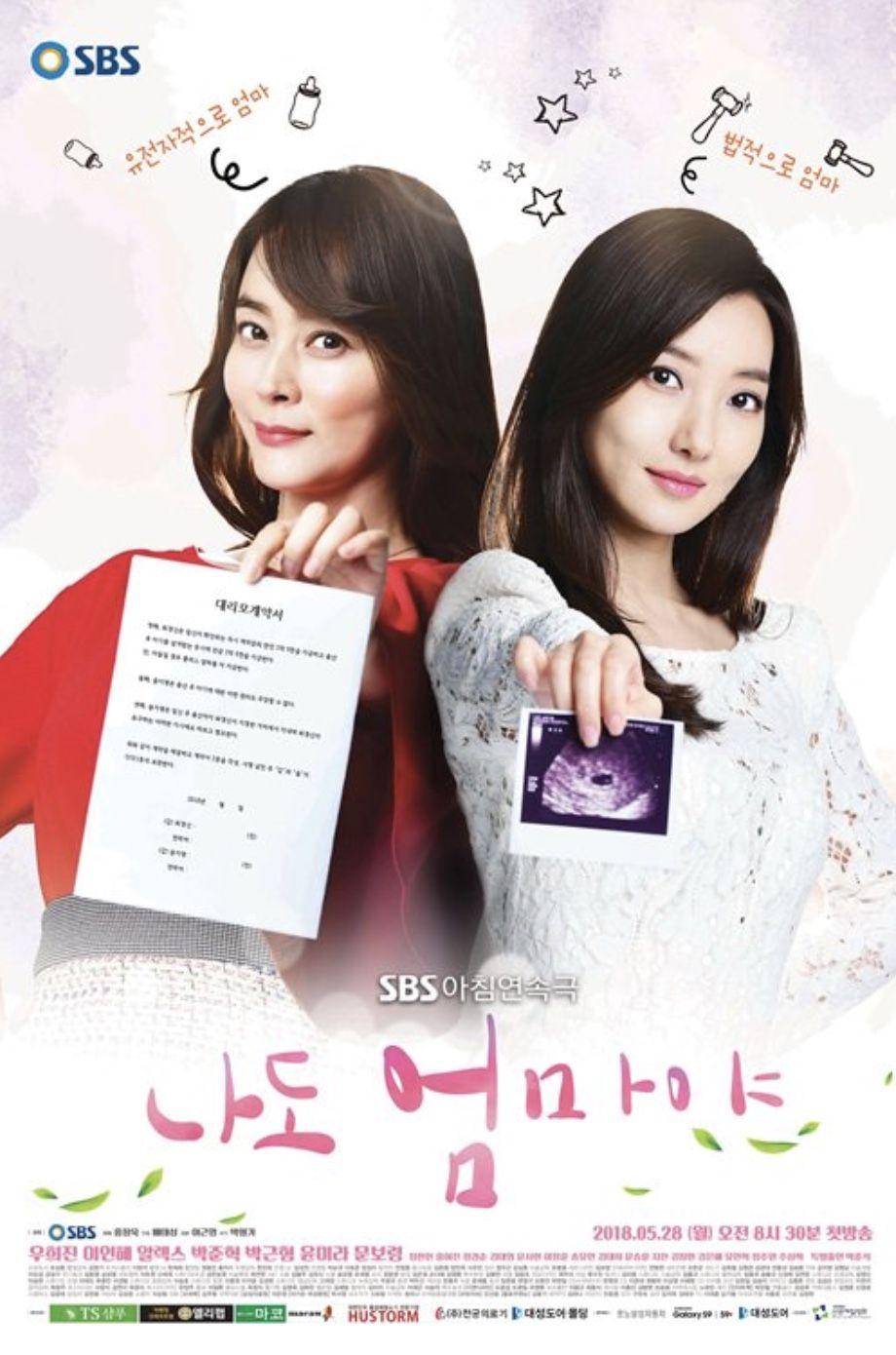 Im A Mother, Too  Korean Drama, Korean Drama Tv, Korean -1095