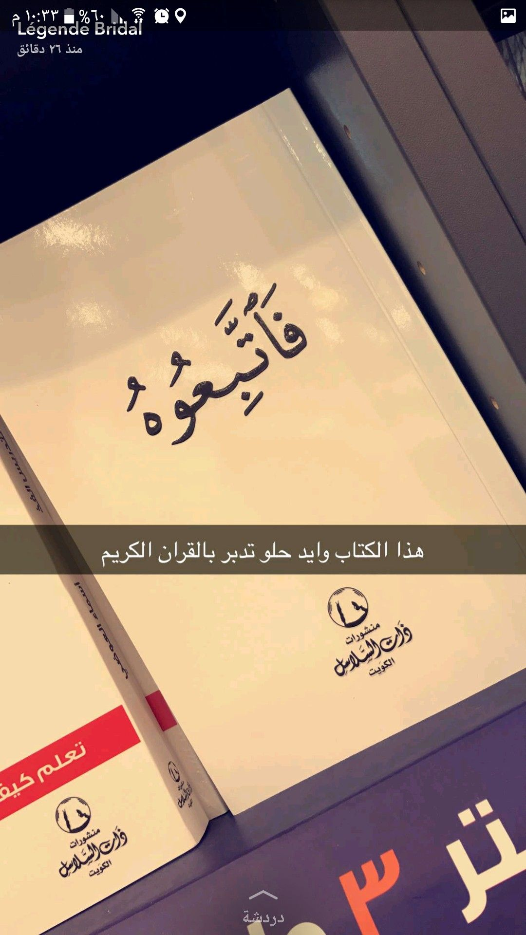 Pin By Nano Ghada On كتب Fiction Books Worth Reading Arabic Books Ebooks Free Books