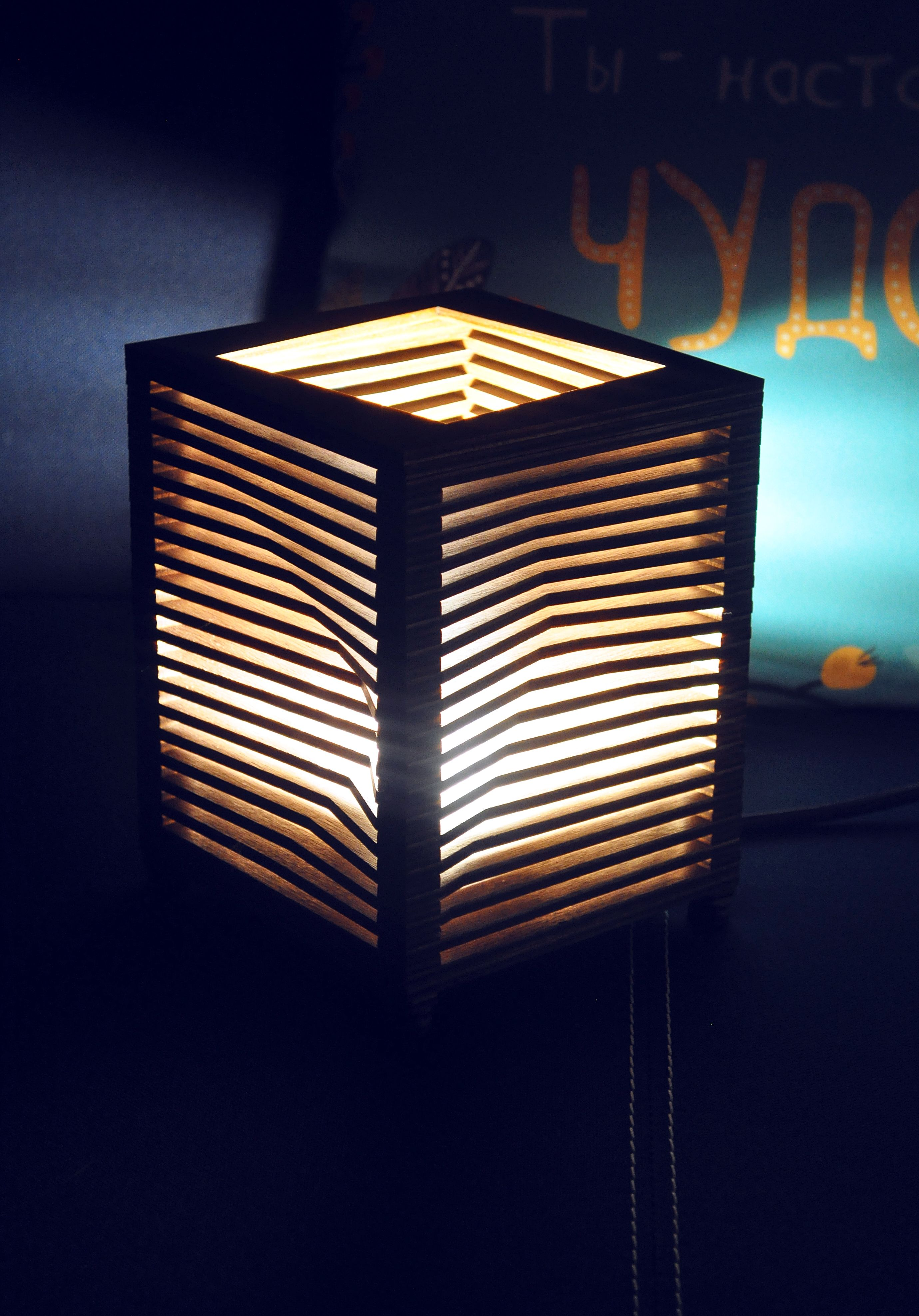 Lamp Pentagon Has Simple And Clear Lines And Reserved Character The Original Geometric Shape Solu Bedside Lamps Wood Wooden Bedside Lamps Wooden Table Lamps
