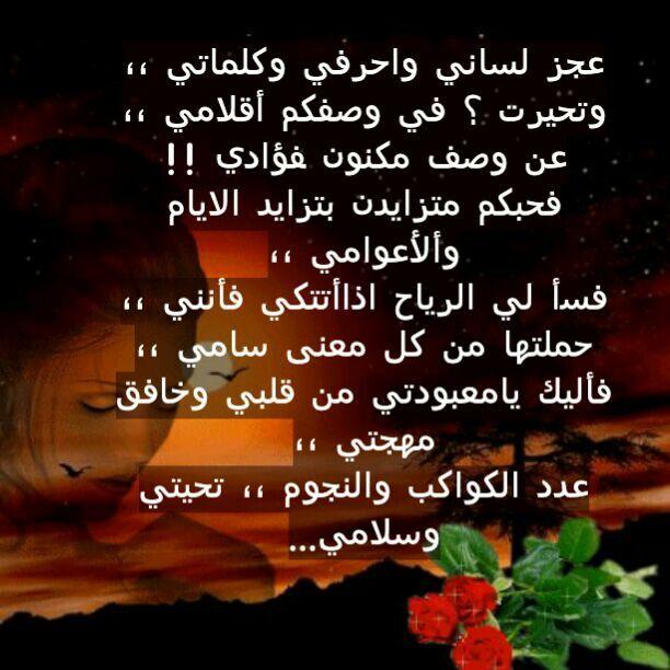 Pin By Mona Alshamsi On مشاعر و أحاسيس Movie Posters Aeg Movies