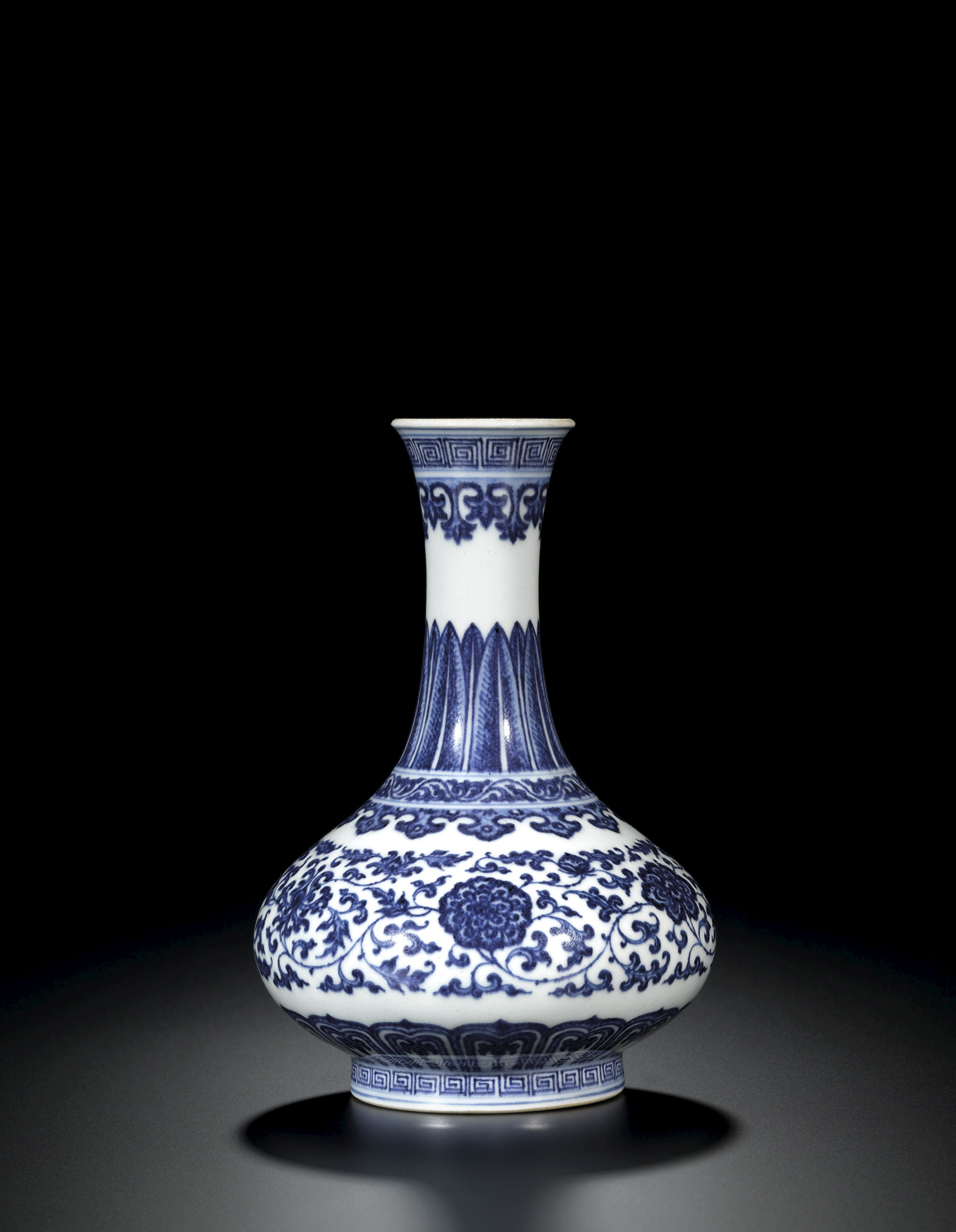 An Unusual Blue And White Pear Shaped Vase Mark And Period Of Qianlong 1736 1795 Blue And White Vase Blue And White China