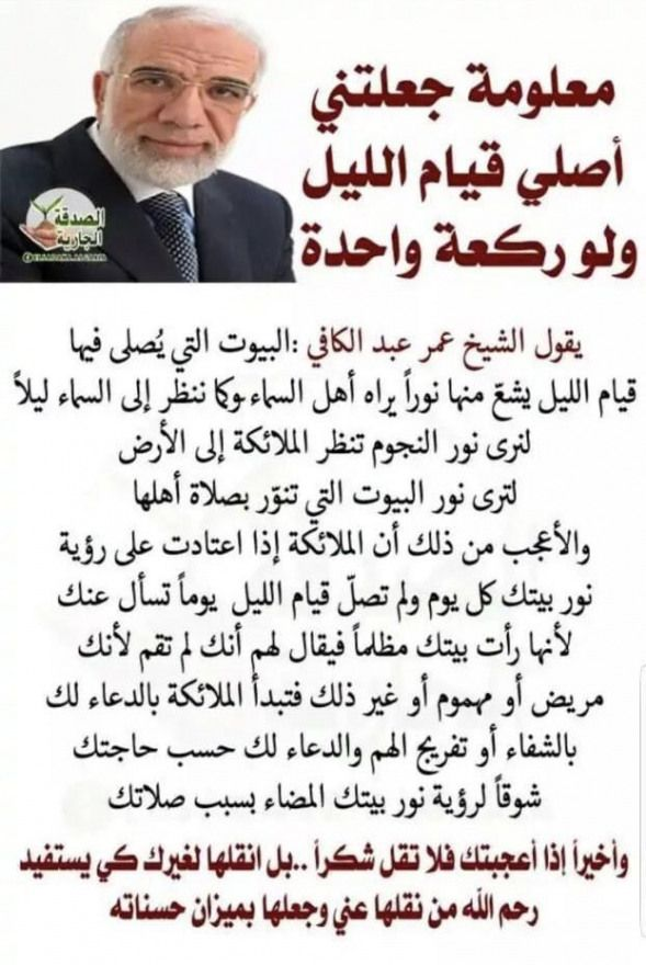 Islam Allah Islam In 2020 Islamic Phrases Islam Beliefs Islam Facts