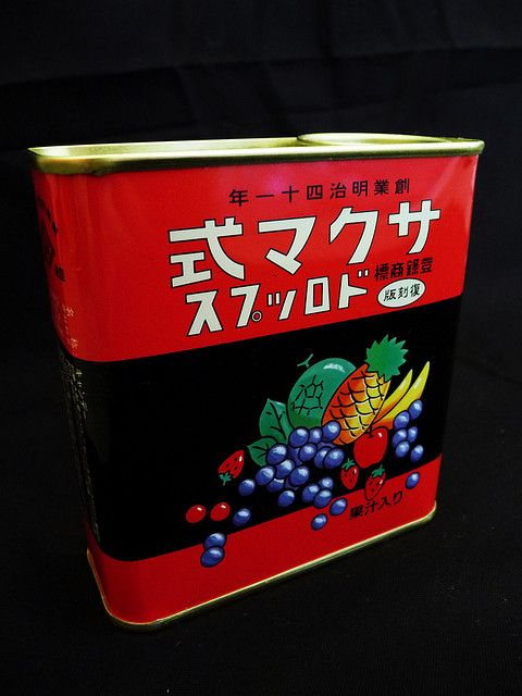 Candy Tin Grave Of The Fireflies Grave Of The Fireflies Studio Ghibli Studio Ghibli Tattoo