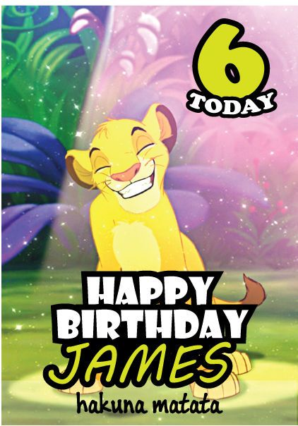 Lion King Hakuna Matata Personalised Kids Birthday Card A5 – Personalised Kids Birthday Cards
