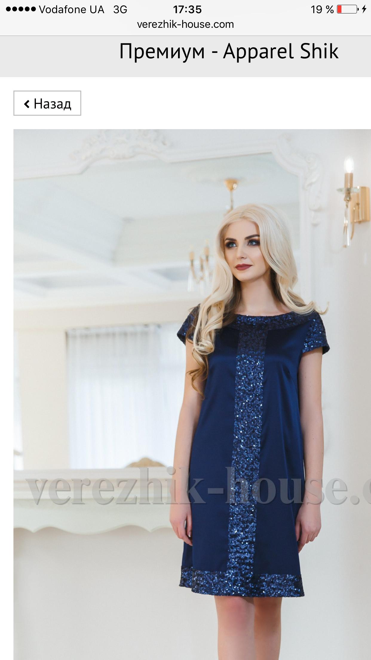 Formal dresses to wear to a wedding  Платье Новый год  Evening dresses  Pinterest