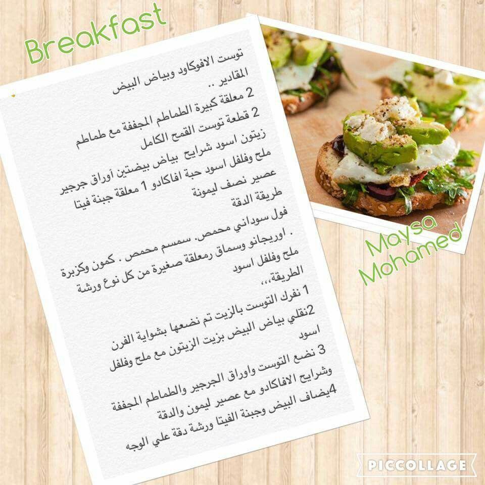 Pin By Najah Sabri On وصفات من الأكل العربي Place Card Holders Card Holder Jala