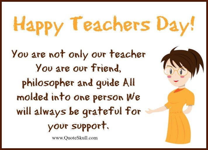 Thank You Greetings For Teachers Day Wishes With Quotes