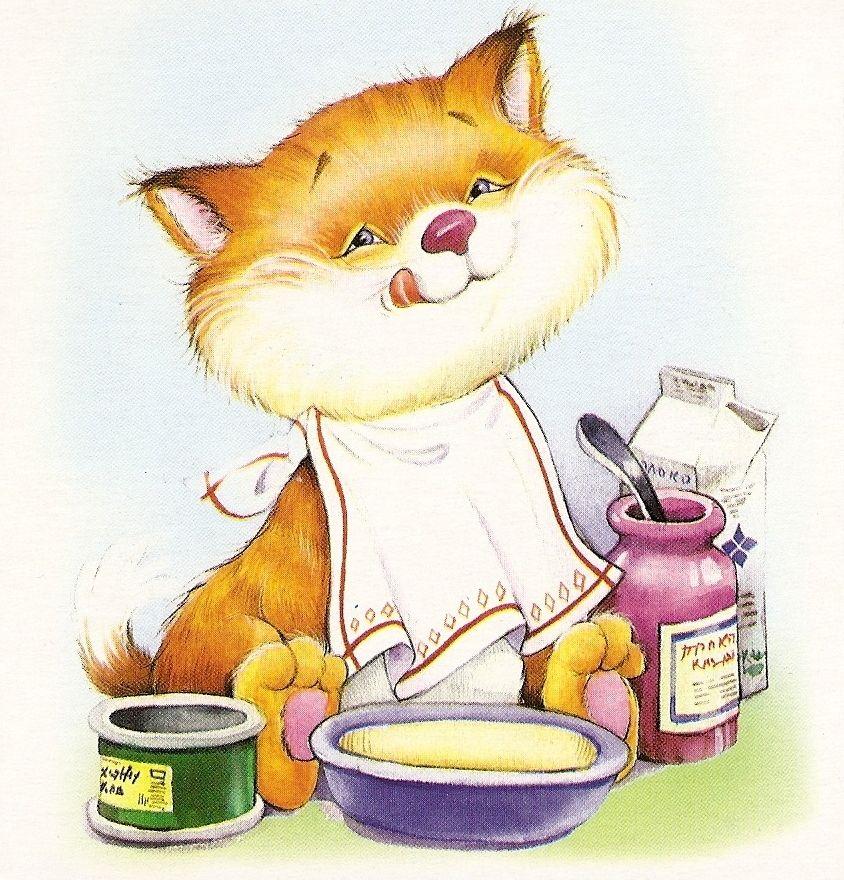 кошка ест кашу картинки выкладывает