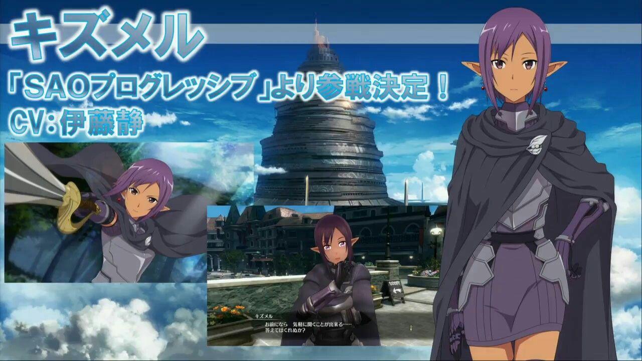 Kizmel! NPC support character in Sword Art Online: Hollow