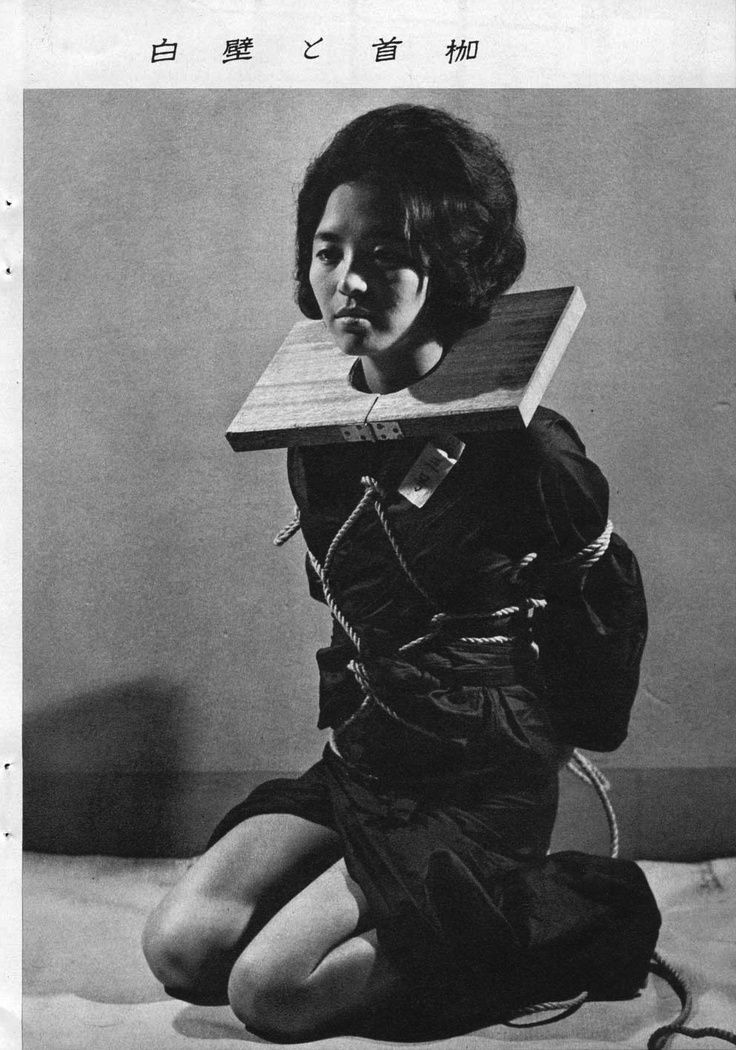 online erotik magazin japan boundage