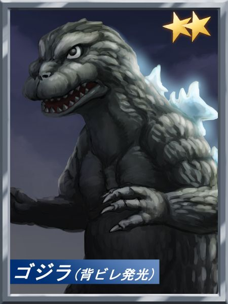 Godzilla fan art also best images on pinterest king kong monsters and movie rh