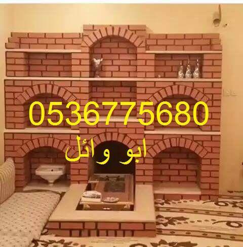 صور مشبات 0536775680 361cd76b85e39a32be2dddc7ecff0a76