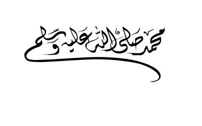 صور إسم مخطوطات محمد رسول الله Calligraphy Arabic Calligraphy