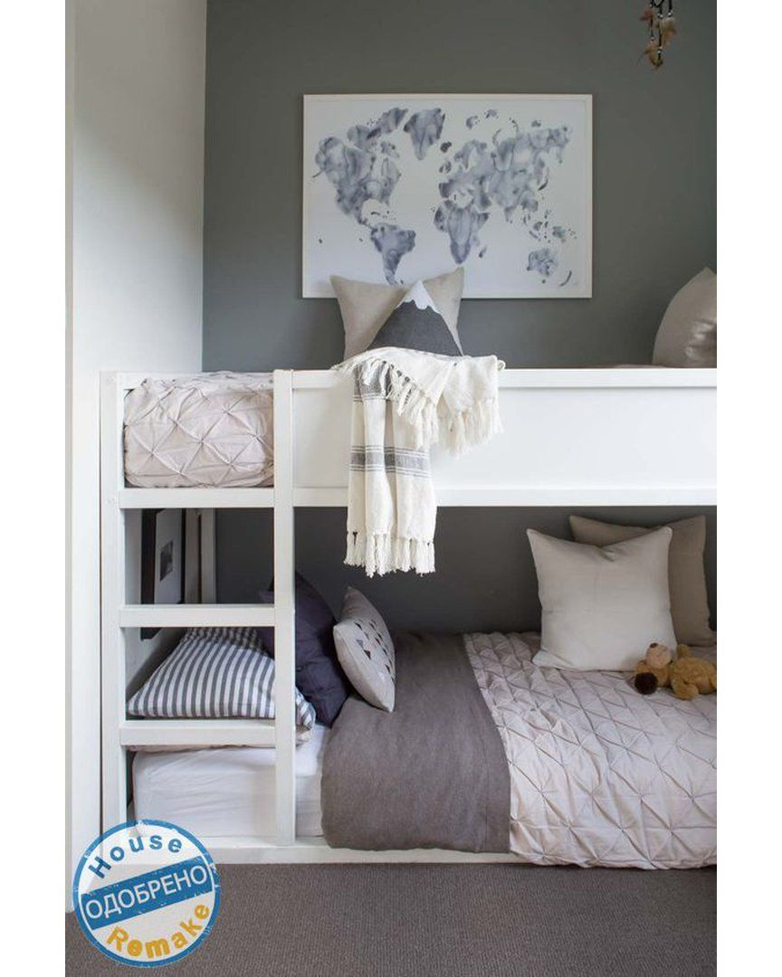 Loft bed boy room ideas  Pin by Олеся Владимировна on Детские  Pinterest  Bedroom Room and