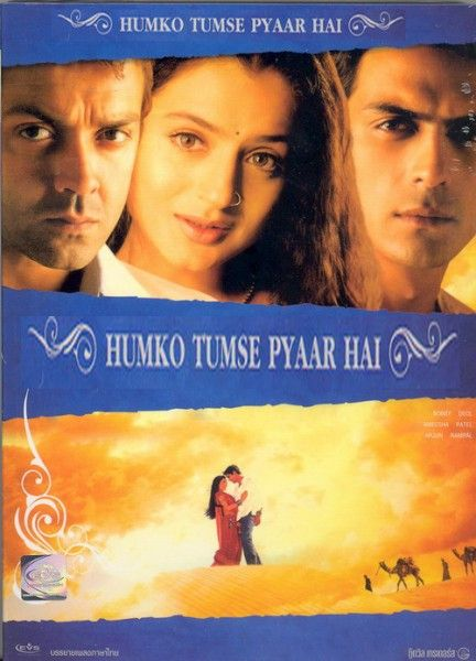 Humko Tumse Pyaar Hai 3 full movie free download in hindi