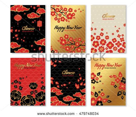 set of chinese new year banners vector illustration asian clouds sakura flowers in traditional red and gold colors