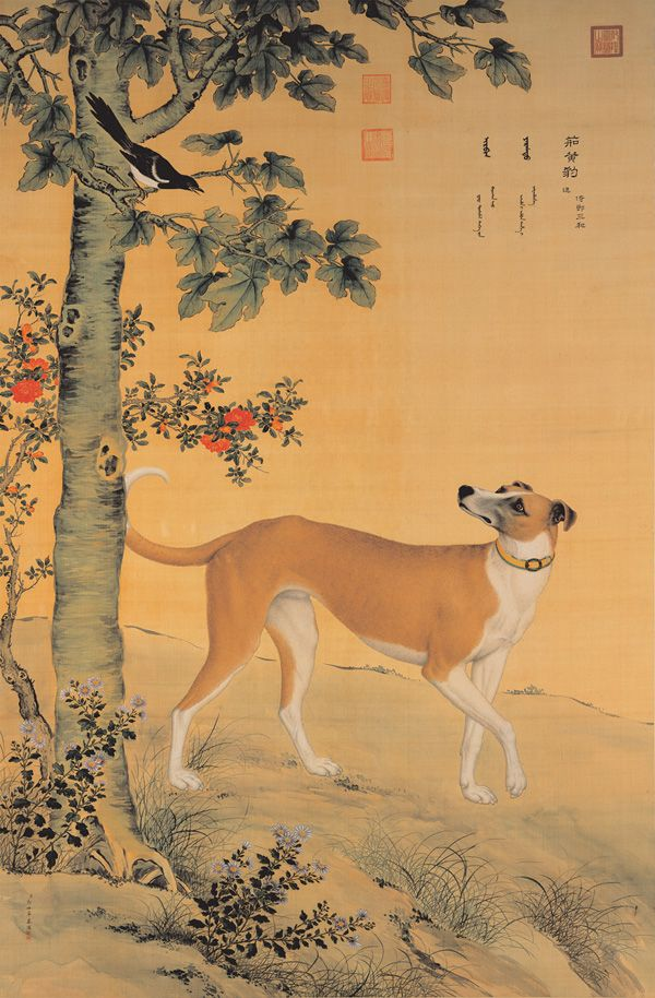 Lang Shining Ten Fine Hound Chinese Art Gallery China Online